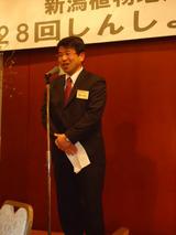 H24年懇親会 新会長