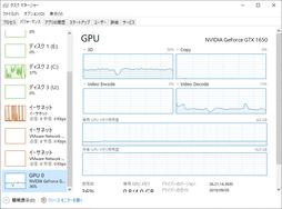 Nkm2_Output_GPU