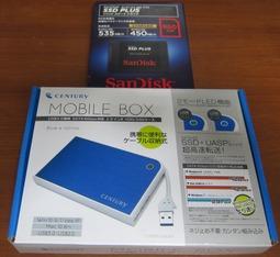 1TB_SSD