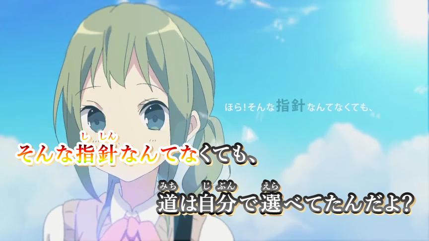 ルートスフィア_グラデーション字幕