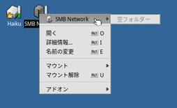 SMBNetwork