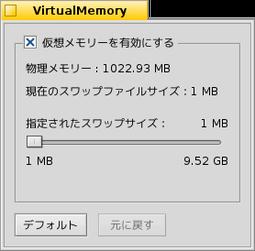 VirtualMemory