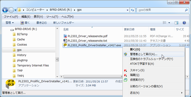 PL-2303_Installer