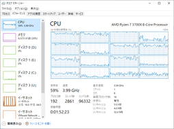 Nkm2_Output_PNG_CPU