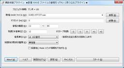 SS_SaiLis_Main_Ver205Beta