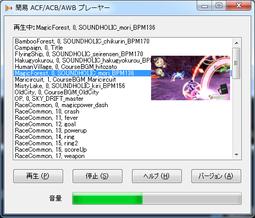 EasyAcfPlayer_130Alpha