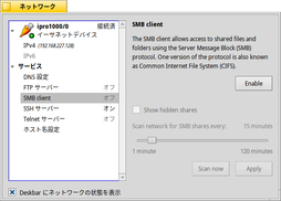 NetworkSMB