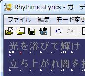 RhythmicaLyrics光2