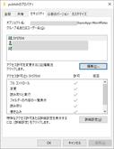 FolderSecurity