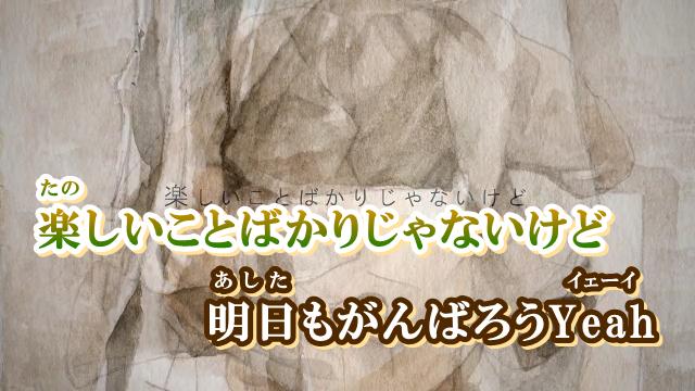 sm20650726_【GUMI】ハロライン【オリジナル曲】