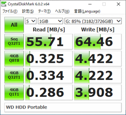 WD_HDD_Portable