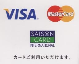 カードご利用頂けます