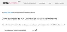 Genymotion_ダウンロード