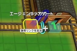 bunki2