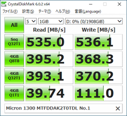 Micron1