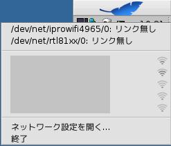 NetworkStatusPopup