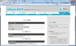 URoad-Aero_システム管理