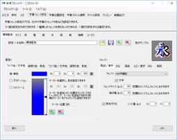 NicoKaraMaker_Font