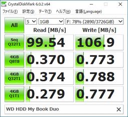 WD_HDD_7