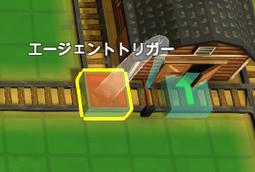 bunki1