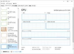 Nkm1_Output_AVI_GPU
