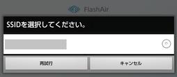 FlashAirSSID
