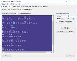 ニコカラメーカー_Ver663