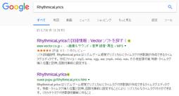 RhythmicaLyrics