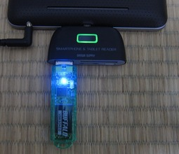 ADR-GSDUBK_USB3.0メモリ
