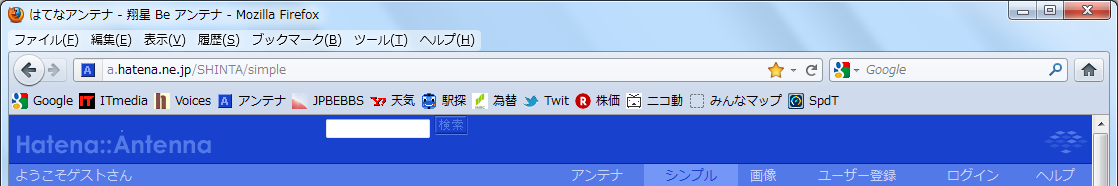 FirefoxOld