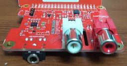 DAC HAT JBM-001
