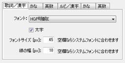 歌詞/漢字