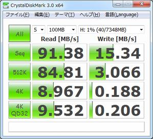 RUF3-C8G-GR (USB 3.0)