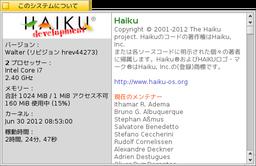 HaikuHrev44273