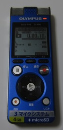 DS800