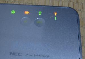 WM3600R初回起動