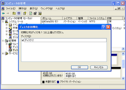 DiskFormat