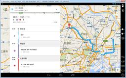 Genymotion_GoogleMap