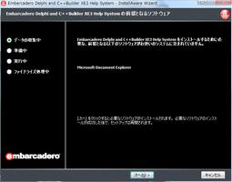CBuilderXE3DocExplorer