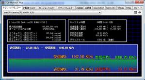 TCPMon6250
