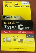 AD-USB26CAF