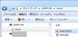 Windowsファイル共有