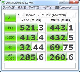CrystalDiskMarkResult_1000MB