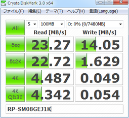 Panasonic_RP-SM08GEJ1K