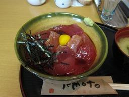 絶品生マグロ丼