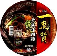台湾カップ麺4