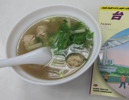 肉ワンタンスープ