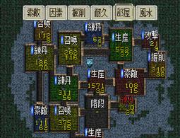 カオスシード_最初の仙窟の仙窟マップ2