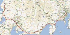 GPS4b