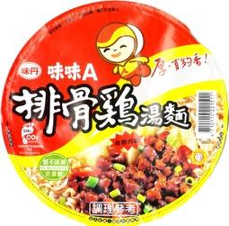 排骨鶏湯麺